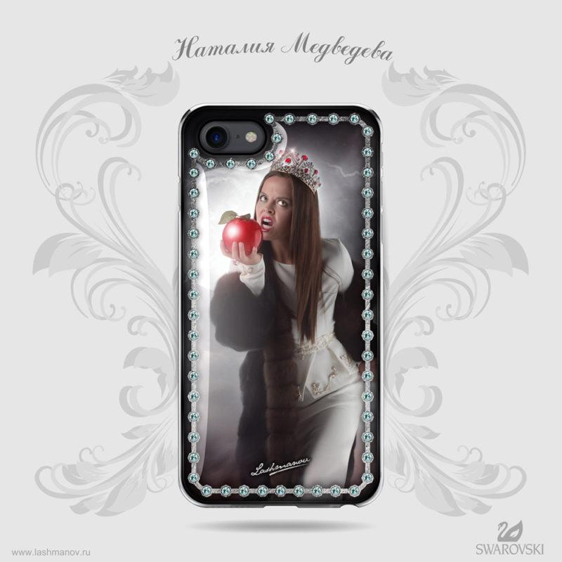 nataliya-medvedeva-1