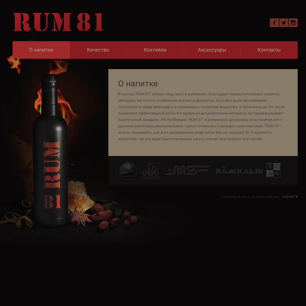 rum61